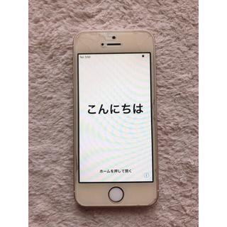 Apple - iPhone SE 第一世代 SIMフリー 32GB