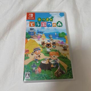 Nintendo Switch - どうぶつの森 スイッチ ソフト