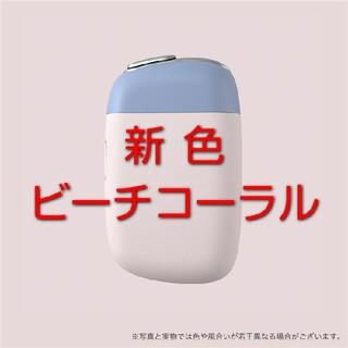 プルームテック(PloomTECH)の【新品】プルームS 2.0(ビーチコーラル)、スターターキット(タバコグッズ)