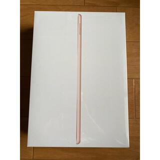 Apple - 【新品・未開封】apple iPad 10.2インチ 第8世代 32GB