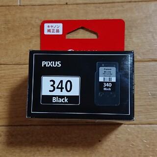 キヤノン(Canon)のCanon BC-340 純正(PC周辺機器)