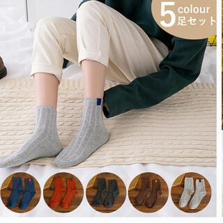 レディース靴下 5足 新品未使用(ソックス)