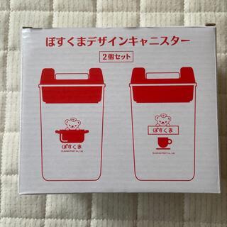 【新品・未使用】ぽすくま キャニスター2つ入り(容器)