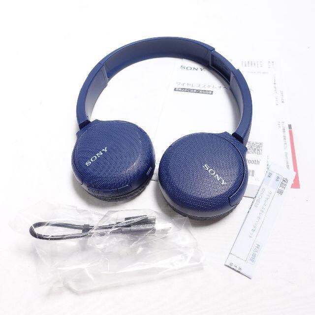 SONY(ソニー)の■SONY ヘッドホン WH-CH510 ブルー 箱、説明書付き スマホ/家電/カメラのオーディオ機器(ヘッドフォン/イヤフォン)の商品写真