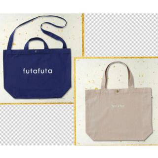 フタフタ(futafuta)のテータテート フタフタ 福袋 エコバッグ バッグのみ(エコバッグ)