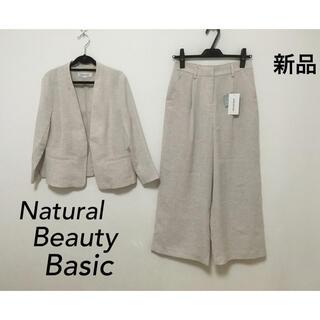 NATURAL BEAUTY BASIC - ナチュラルビューティーベーシック■新品 春 夏■スーツ ジャケット+パンツ