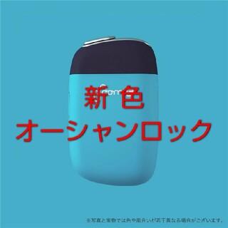 プルームテック(PloomTECH)の【新品】プルームS 2.0(オーシャンロック)、スターターキット(タバコグッズ)