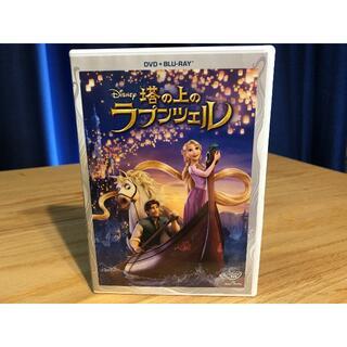 ディズニー(Disney)のDisney 塔の上のラプンツェル DVD&Blu-ray(キッズ/ファミリー)