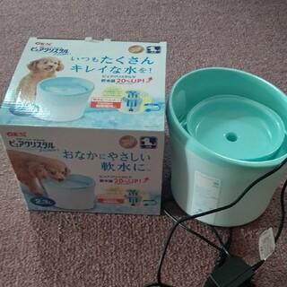 ピュアクリスタル 犬水飲み 猫水飲み 水飲み