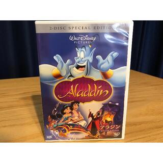 ディズニー(Disney)のアラジン スペシャルエディション DVD(キッズ/ファミリー)