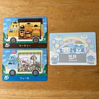 ニンテンドウ(任天堂)のどうぶつの森 サンリオamiiboカード2枚セット(カード)
