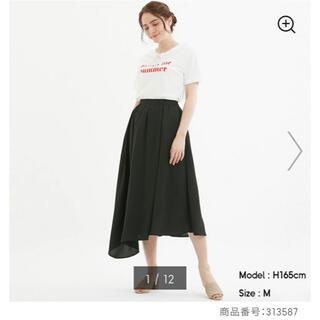 ジーユー(GU)のGU アシンメトリースカート(ロングスカート)