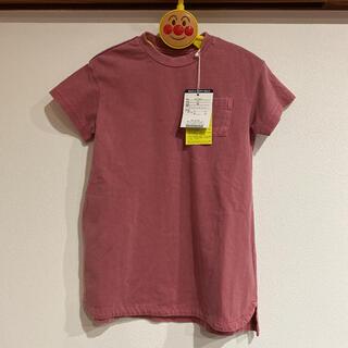 ブリーズ(BREEZE)の新品ブリーズワンピースtシャツ(Tシャツ)