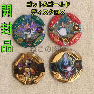 ドラゴンボール(ドラゴンボール)のドラゴンボール ディスクロス ゴット&ゴールドディスクロス 計4枚セット(その他)