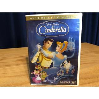 ディズニー(Disney)のシンデレラ DVD2枚入り(キッズ/ファミリー)