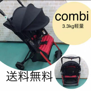 コンビ(combi)のcombi 軽量!コンパクト 7ヶ月〜36ヶ月 軽量3.3kg ベビーカー F2(ベビーカー/バギー)