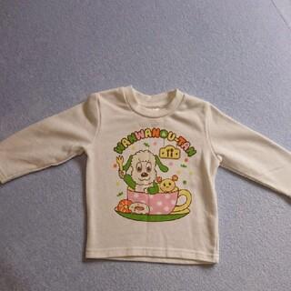 シマムラ(しまむら)のワンワン トレーナー 90(Tシャツ/カットソー)
