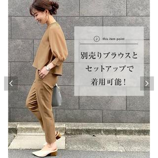 コウベレタス(神戸レタス)の新品 タグ付 神戸レタス nagisaさん ブラウス パンツ セット(セット/コーデ)