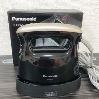 パナソニック(Panasonic)のPanasonic 衣類スチーマー ブラック NI-FS360-K(アイロン)