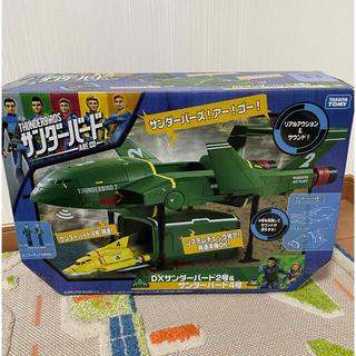 タカラトミー(Takara Tomy)のサンダーバード 玩具(模型/プラモデル)