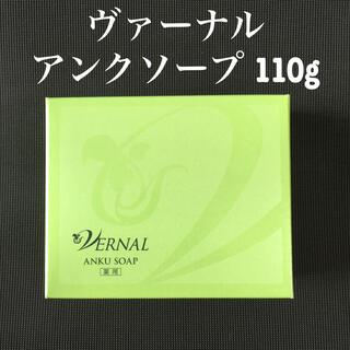 VERNAL - ヴァーナル   アンクソープA 110g【新品未使用】