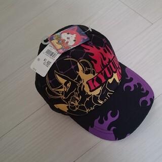 バンダイ(BANDAI)の新品タグ付き ☆ 妖怪ウォッチ 帽子 ☆(帽子)