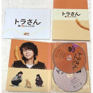 Kis-My-Ft2 - トラさん ~僕が猫になったわけ~  DVD
