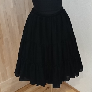 アトリエボズ(ATELIER BOZ)のアトリエピエロ スカート 黒(ひざ丈スカート)