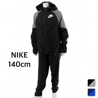 ナイキ(NIKE)のNIKE ナイキ ウーブントラックスーツ ウインド上下 140cm Mサイズ(ジャケット/上着)