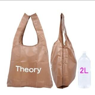 セオリー(theory)のTheory × Oggi サステナブルエコバッグ(エコバッグ)