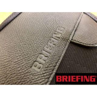 ブリーフィング(BRIEFING)のブリーフィング シューズケース プレミアム ブラック 美品(バッグ)