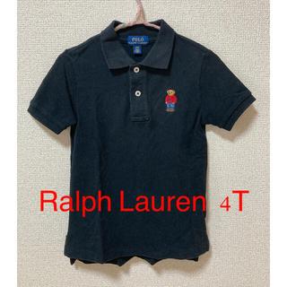 ポロラルフローレン(POLO RALPH LAUREN)のラルフローレン ポロシャツ キッズ 4T ポロベアー(Tシャツ/カットソー)