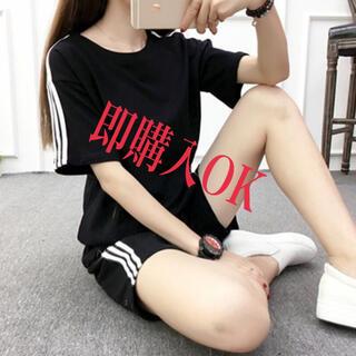 セットアップ ルームウェア ライン XL 韓国 ジャージ 部屋着 半袖短パン(セット/コーデ)