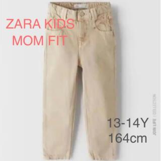 ザラ(ZARA)のZARA  KIDS  /  ザラ ガーメントダイ仕上げマムフィットパンツ(デニム/ジーンズ)