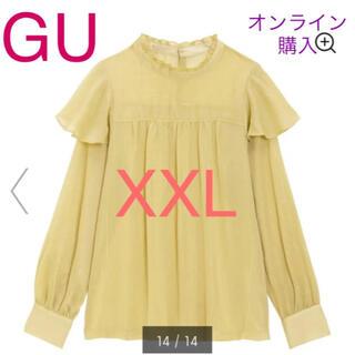 ジーユー(GU)の新品 GU ストライプフリルブラウス トップス イエロー 黄色 XXL タグ付き(シャツ/ブラウス(長袖/七分))