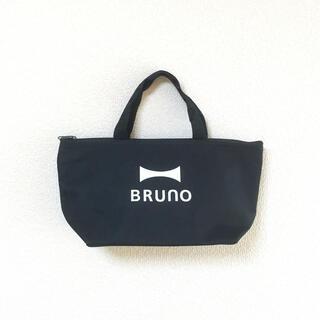 BRUNO オリジナル保冷ランチトートバッグ