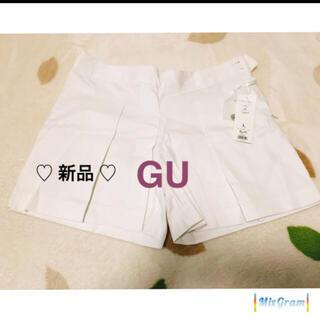ジーユー(GU)の【新品】gu ショートパンツ(ショートパンツ)