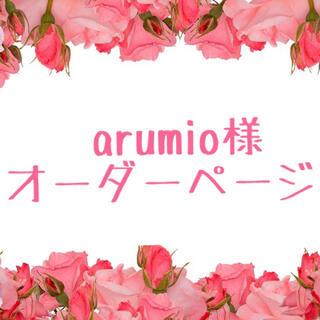 【arumio様】おリボン❤︎マスクリーフ♡マスクフック❤︎マスクバンド(バレッタ/ヘアクリップ)