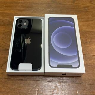 iPhone - iPhone 12 64GB ブラック SIMフリー