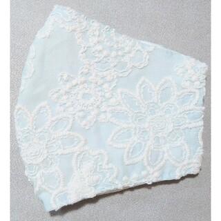 豪華花柄刺繍インナーマスク♡ピュアブルー(その他)