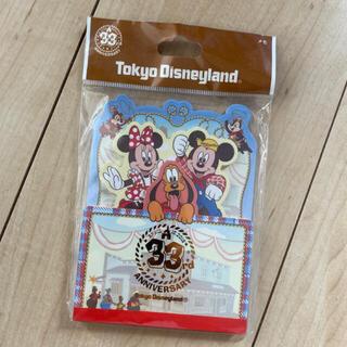 Disney 33周年 メモ帳(ノート/メモ帳/ふせん)