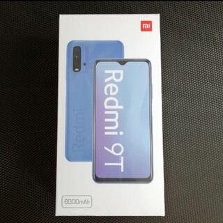 ANDROID - 【新品】Xiaomi Redmi 9T 64GB カーボングレー GRAY