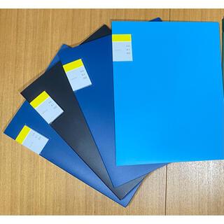クリアーファイル カキコ A4 40/20ポケット 4冊セット(ファイル/バインダー)