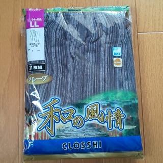 シマムラ(しまむら)の未使用  半ズボン下  ロンパン 2枚組(その他)