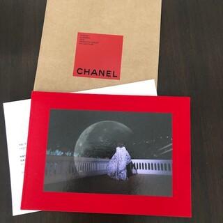 シャネル(CHANEL)のCHANEL  シャネル2021春夏コレクション 非売品カタログ(ファッション)