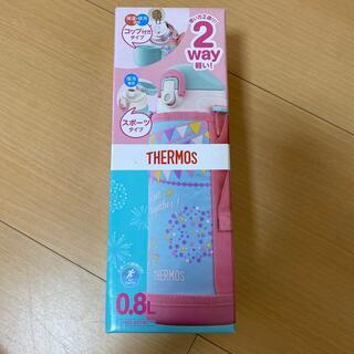 THERMOS - サーモス THERMOS  0.8L 水筒 800