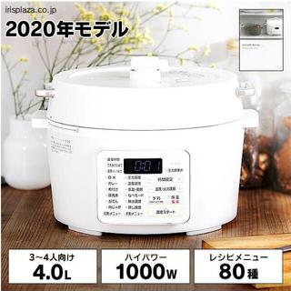 アイリスオーヤマ(アイリスオーヤマ)の電気圧力鍋4.0Lホワイト アイリスオーヤマ(調理機器)