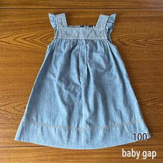 ベビーギャップ(babyGAP)のbaby gap ワンピース 100(ワンピース)