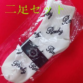 レディー(Rady)のレディ Rady ノベルティ ロゴソックス 靴下💗(ソックス)