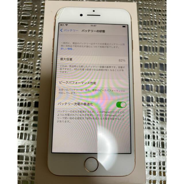 Apple(アップル)のiPhone8 64GB ローズゴールド SIMフリー スマホ/家電/カメラのスマートフォン/携帯電話(スマートフォン本体)の商品写真